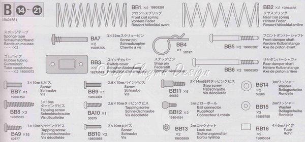 Metallteilebeutel B Zeichnung zu Super Fighter GR