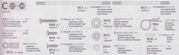 Metallteilebeutel C Zeichnung zu Super Fighter GR